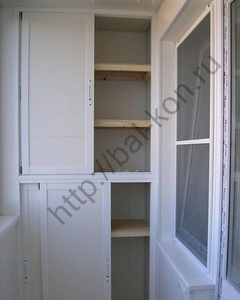 Заказать встроенный шкаф на балкон, лоджию.